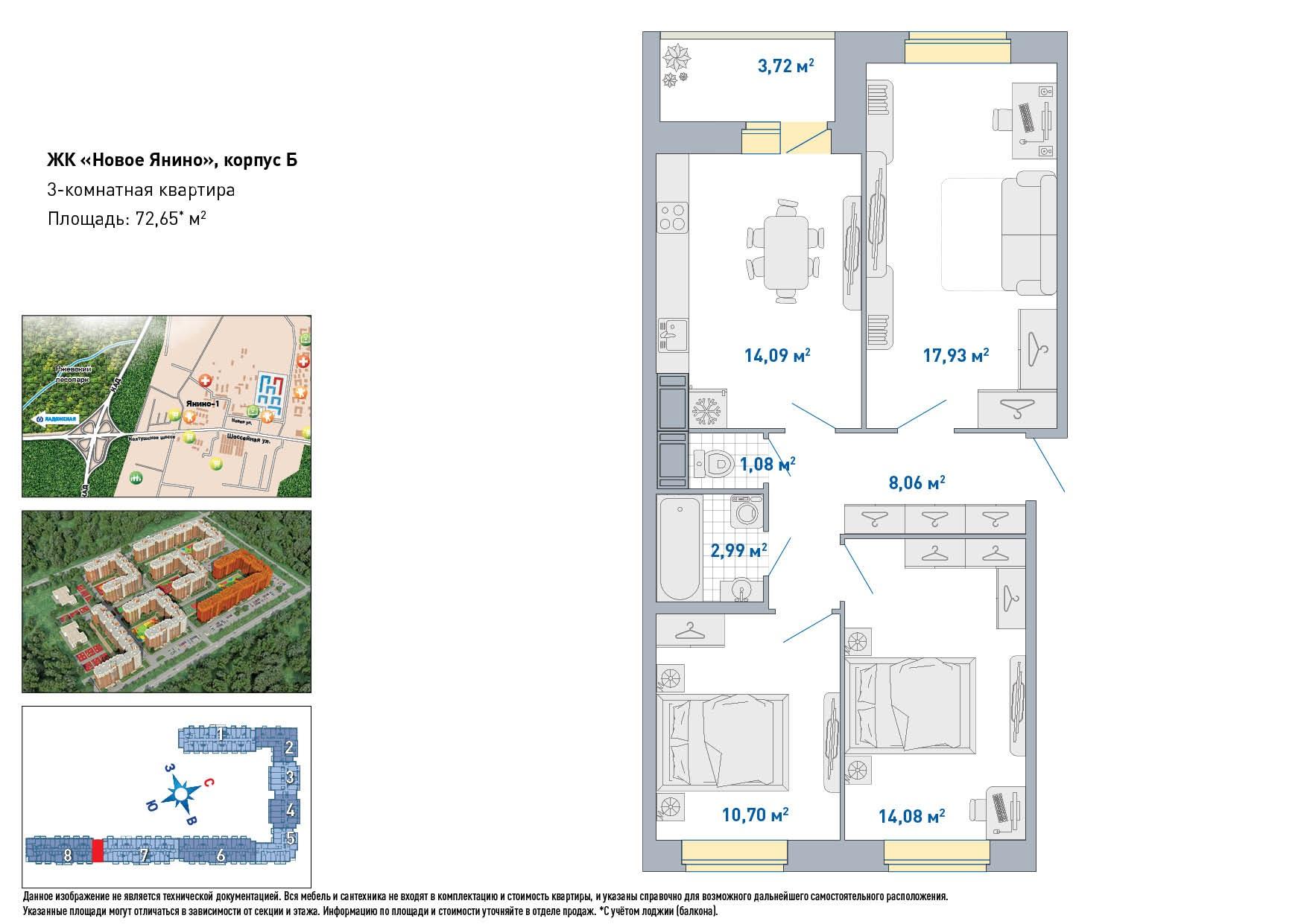 Планировка Трёхкомнатная квартира площадью 69.39 кв.м в ЖК «Новое Янино»