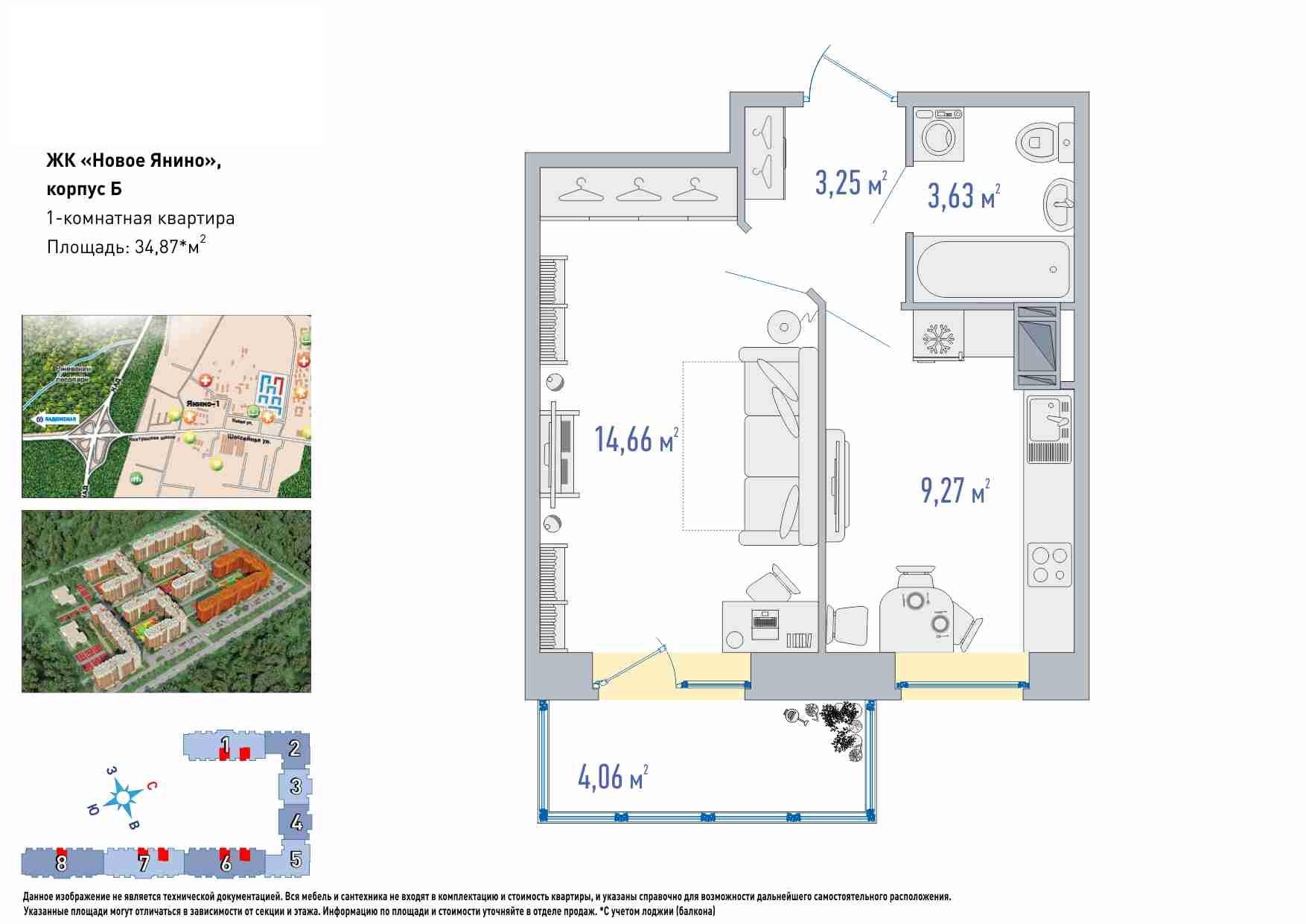 Планировка Однокомнатная квартира площадью 30.81 кв.м в ЖК «Новое Янино»